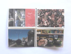fronteiras entre imagens